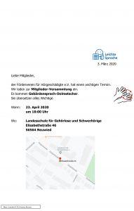Mitgliederversammlung des Fördervereins für hörgeschädigte Menschen e.V.